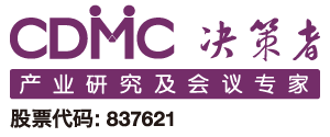 China Decision Makers Consultancy (CDMC)