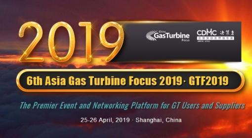 6th Asia Gas Turbine Focus 2019 (GTF2019)