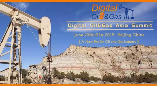 2019 Digital Oil&Gas Asia Summit(DOA)