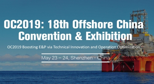18th Offshore China Convention and Exhibition 2019